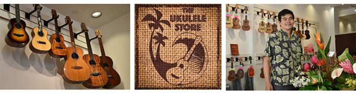 The Ukulele Store opens its first location at Waikiki Beach Walk®