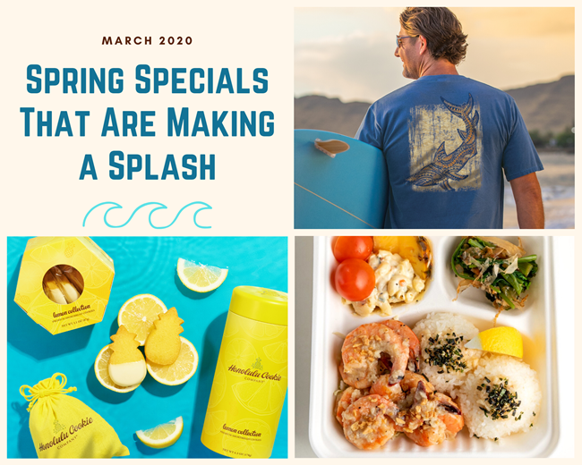 Header collage featuring photos of Honolulu Cookie Company's lemon shortbread cookies, Izakaya Kawagoe's garlic shrimp lunch bento, & Crazy Shirts' blue shark print tee
