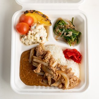 Pork curry rice plate lunch with mac salad from Izakaya Kawagoe at Waikiki Beach Walk