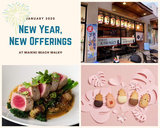 Header collage featuring photo of Izakaya Kawagoe, Yard House's seared ahi, & Honolulu Cookie Company's Valentines Collection