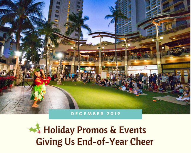 Hula performance in front of a crowd at Waikiki Beach Walk®, which is decorated in Christmas lights & wreaths.